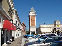 San Marcos Outlet Malls - Wikipedia