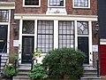 Prinsengracht 160 door.JPG