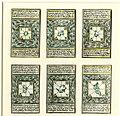 Print, playing-card, map (BM 1938,0709.57.1-60 11).jpg