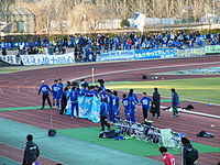 PromotionRelegation Series between Japan Football League and Japanese Regional Leagues In 2012 (004).jpg
