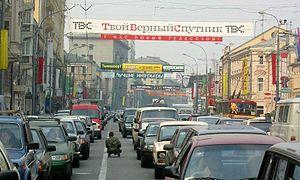 TVS (Russia) - TVS channel advertisement, Prospekt Mira (Sukharevskaya)