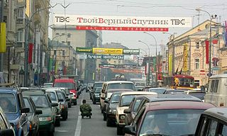 TVS (Russia) Russian TV Channel