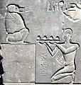 Psammetichus II.jpg