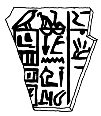Qa'a - Ivory label of Qa'a with his serekh and Nebty name sn.