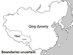 Qing dynasty and Tibet.jpg