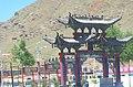 Qinghai-克素尔村-Hamlet gate.jpg