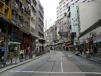 Queen's Road, Hong Kong - Queen's Road West near Sai Ying Pun