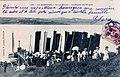 Régates Sinagots 1907.jpg