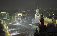 RIAN archive 31612 Celebrating Victory Day on Red Square.jpg