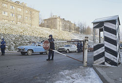 RIAN archive 472705 Estonian customs office in Narva.jpg