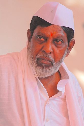 Ram Bhankal - Image: RM Bh