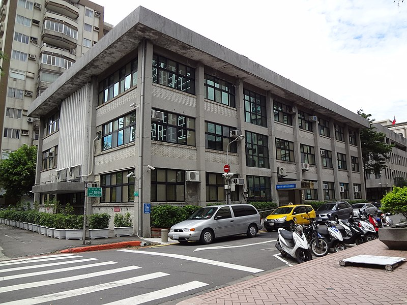 File:ROC-MOF National Property Administration 2nd office 20150815.jpg