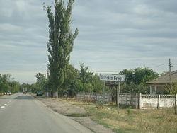RO BR Surdila-Greci village limits.jpg