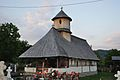 RO VL Ciresu wooden church 12.jpg