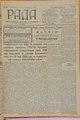 Rada 1908 146.pdf