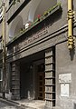 Radingerstraße 21 Ansicht 2.jpg