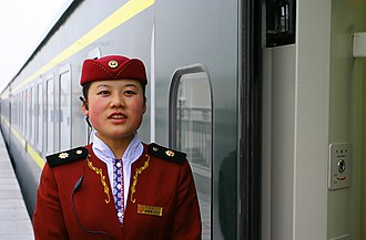 History of Tibet (1950–present) - A rail attendant for the service from Xining to Lhasa