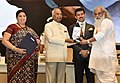 Ram Nath Kovind presenting the Rajat Kamal Award to Padma Vibhushan Dr. K.J. Yesudas (Best Male Playback Singer) for the film VISWASAPOORVAM MANSOOR (Malayalam), at the 65th National Film Awards Function, in New Delhi.JPG