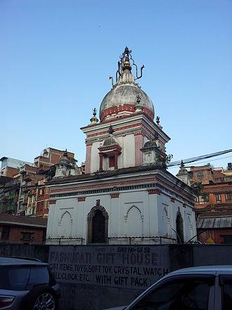 Bhimsen Thapa - A view of Rana-Mukteshowr Temple in Kathmandu built by Bhimsen Thapa on the spot where Rana Bahadur Shah drew his last breath.