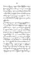 Rangsang Tuban kaca089.png