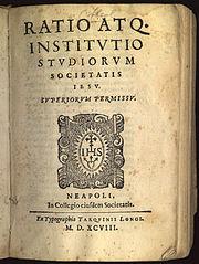 Ratio Studiorum, 1598