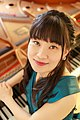 Reiko Otsuka (大塚玲子).jpg