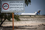 Relocation of Kish Air Tupolev Tu-154 (EP-LBR) to the Kish Island coast (1).jpg