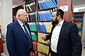 Reuven Rivlin at the opening of the 19 th academic year in the ultra-Orthodox sector. And during a visit to the «Kupat HaIr» association, August 2017 (9182).jpg