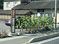 Rikuzen-Yokoyama-Bus-Stop For Yanaizu.jpg