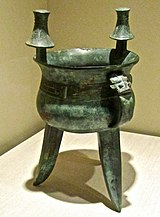 Ritual wine container Shang dynasty.jpg