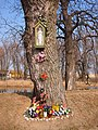 Roadside shrine kaplica - panoramio (4).jpg