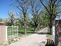 Robert Nordhaus House, Los Ranchos de Albuquerque New Mexico.jpg