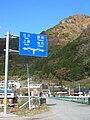 Route299-Kanna-Mitsukawa.jpg