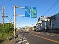 Route2 Mihara City3.jpg