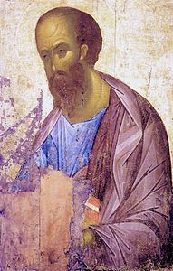 Rublev Saint Paul.jpg