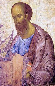 Giudaismo messianico