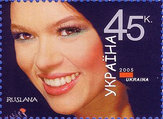 Ruslana - Ukrainian stamp celebrating Ruslana's victory at the Eurovision Song Contest