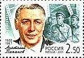 Russia-2001-stamp-Anatoli Papanov.jpg