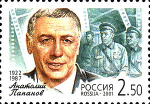 Nu, pogodi! - Anatoli Papanov as depicted on a 2001 stamp, voice of the Wolf in episodes 1 to 16. Production was put on hold after his death, but archived voice recordings of him were later used for the 17th and 18th episode.