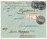 Russia 1914-05-08 R-cover.jpg