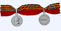Russian medal for subjugation of Western Caucasus 1859-1864.PNG