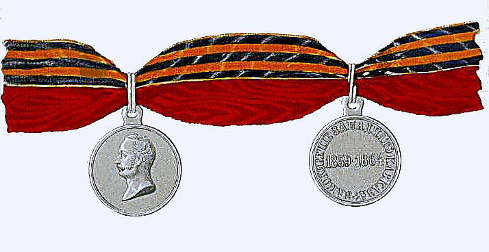Russian medal for subjugation of Western Caucasus 1859-1864