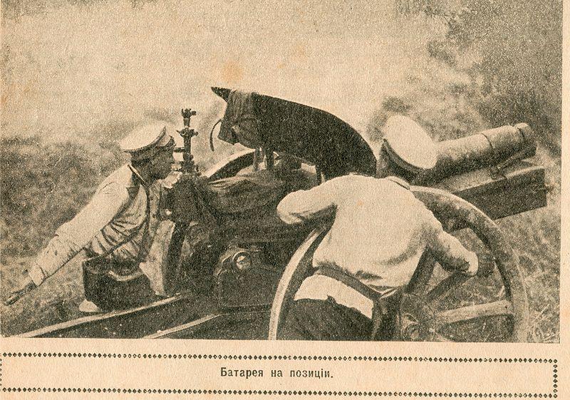 800px-RussischeHaubizeWeltkrieg1.jpg