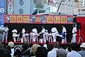 Ryukyu Matsuri in Shin-Nagata Oct09 019.JPG