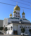 SF Holy Virgin Cathedral.jpg