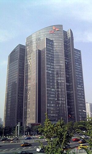 SK Group - SK Building in Beijing CBD