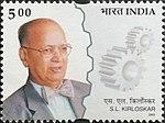 SL Kirloskar 2003 stamp of India.jpg