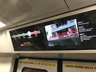 SMRT Active Route Map Information System - STARiS 2.0 on board a C151B, showing a train heading for Braddell