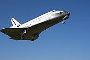 STS132 Atlantis Landing1