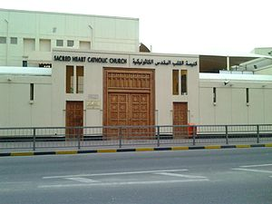 Christianity in the Middle East - Sacred Heart Church in Manama.